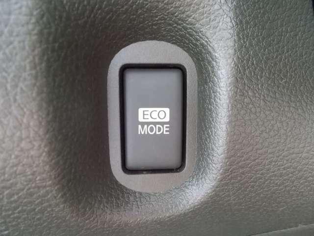 【ecoモードスイッチ】ドライバーのエコ運転を支援し、燃費の向上に役立ちます!