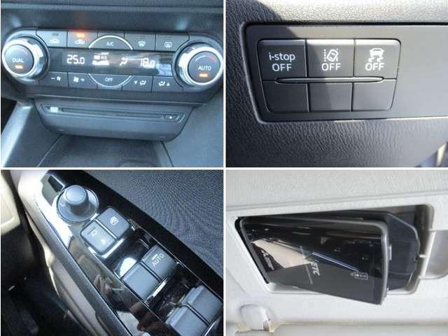 デュアルオートエアコン、車線逸脱警報システム、横滑り防止システム、スマートインETC搭載!