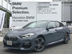 BMW 2シリーズグランクーペ の中古車 218d Mスポーツ ディーゼルターボ 兵庫県神戸市東灘区 418.0万円