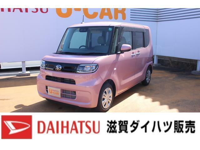 この度は滋賀ダイハツハッピー長浜店の展示車をご覧いただきまして誠にありがとうございます