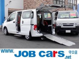日産 NV200バネットバン 1.6 チェアキャブ 車いす1名仕様 専用サードシート有 福祉車両 車椅子1基 スロープ