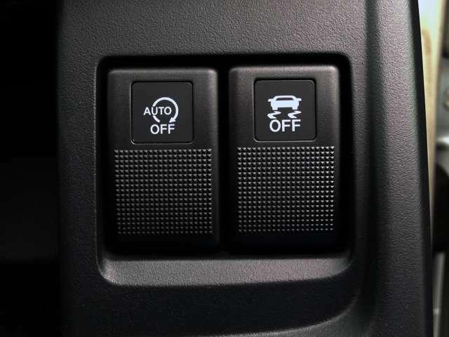 もしもの時にあると便利な安全装置、横滑り防止装置のON/OFFスイッチ&使い方次第で燃費削減やエコにもつながる、アイドリングストップOFFスイッチ!