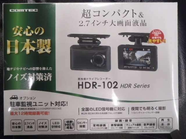 Aプラン画像:高画質録画で録音機能、ショック録画(Gセンサー)搭載。取付費用も含まれます。