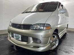 トヨタ グランビア 3.4 Qプレステージセレクション 4WD 純正フルエアロ 本革シート 外18AW 買取