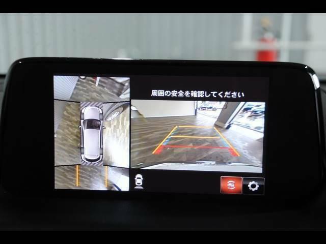 【アラウンドビューモニター】クルマの真上から見ているかのような映像が見れるので、駐車が苦手な方には特にうれしい装備です♪