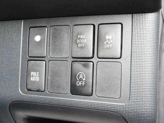 高い燃費性能を実現するアイドリングストップシステムも装備!お好みでは無いお客様も室内スイッチひとつで簡単にON、OFF出来ますのでご安心下さい!