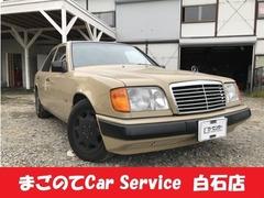 メルセデス・ベンツ Eクラス の中古車 E280 北海道札幌市白石区 109.8万円