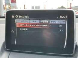 1オーナー/純正ナビ/フルセグ/Bluetooth/バックカメラ/クルーズコントロール/衝突被害軽減ブレーキ/RVM/ステアリングリモコン/LEDヘッドライト/オートライト/ETC/純正18AW/社外16AWスタッドレス有