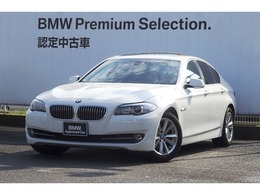 BMW 5シリーズ 523i 認定中古車 クルーズコントロール ETC