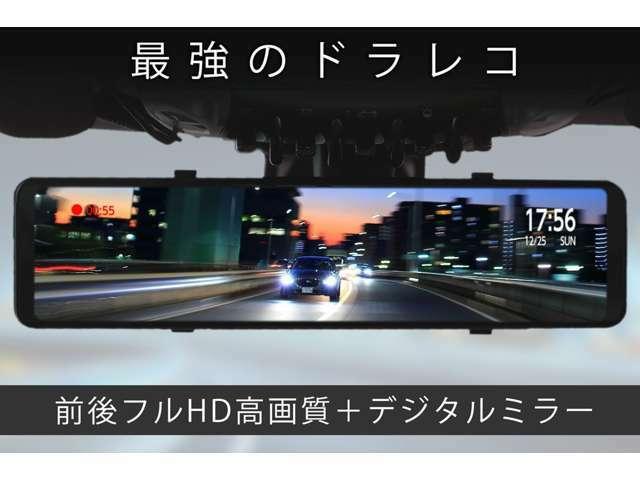 Bプラン画像:大人気のドライブレコーダーパック!何かあってからでは遅いのでこの機会にいかがでしょうか?高性能な前後ドライブれーコーダーとなっており、バックする際も後方確認の補助として役立ちます