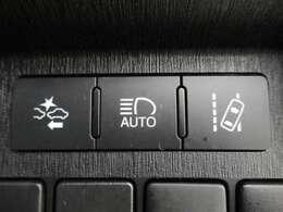トヨタセーフティーセンスです。 「プリクラッシュセーフティ」、「レーンディパーチャーアラート」、「オートマチックハイビーム」などの予防安全機能をパッケージ化!