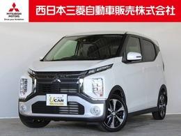三菱 eKクロス 660 T 距離無制限保証3年付 オーディオレス車