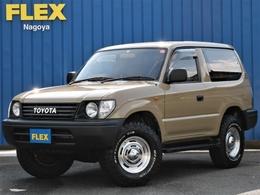 トヨタ ランドクルーザープラド 2.7 RX 4WD ベージュ丸目換装