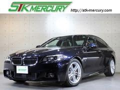 BMW 5シリーズ の中古車 523d Mスポーツ ディーゼルターボ 東京都八王子市 215.0万円