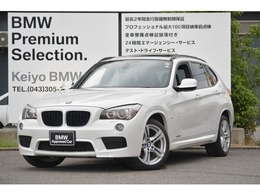 BMW X1 sドライブ 18i Mスポーツパッケージ 認定中古車 サンルーフ 純正ナビ Bカメラ