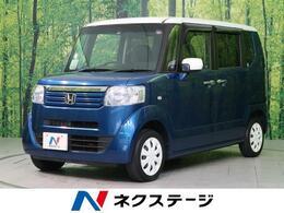 ホンダ N-BOX+ 660 G Lパッケージ 2トーンカラースタイル 4WD 社外SDナビ 電動スライド バックカメラ