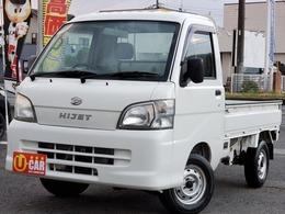 ダイハツ ハイゼットトラック 660 エクストラ 3方開 4WD