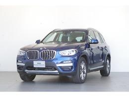 BMW X3 xドライブ20d xライン ディーゼルターボ 4WD 黒本革 全方位カメラ 追従クルコン TV