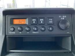 ラジオをかけながら運転する事が出来ます。