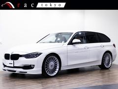BMWアルピナ B3ツーリング の中古車 ビターボ 東京都大田区 618.0万円