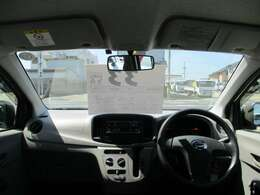 ☆フロント☆明るく伸びやかな空間・全方位で視野が広く気持ちがよく運転もしやすい~☆