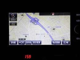 トヨタ純正T-Connectナビ NSZT-W66T Bluetooth対応