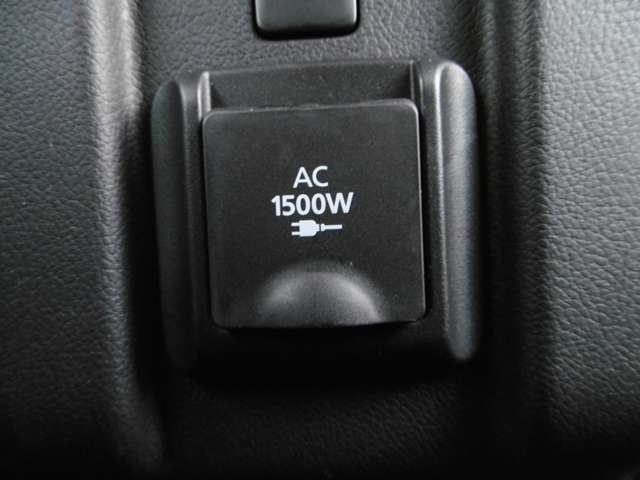 AC1500W電源を装備!色々と使えて便利です!