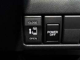助手席側パワースライドドア! 狭い場所や、坂道停車時などでも、助手席側パワースライドドアは、力要らずのワンタッチ電動開閉なので、乗り降り楽々です!