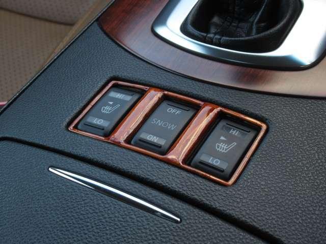 ■シートヒーター■お尻の部分が暖かくなります♪血流を良くし、運転による疲れを軽減する効果もありますよ!