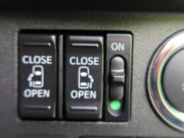 ●【両側電動スライドドア】装備!ワンタッチでスライドドアの開閉が可能です!もちろんキーからの操作も可能♪お子様を抱いている時・両手いっぱいの荷物時などもピッと開いてくれるドア☆嬉しい装備ですね(^^♪