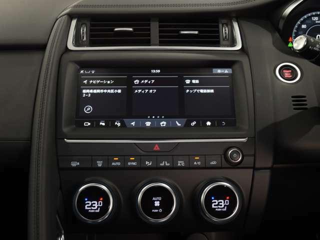 ナビゲーション・デジタルTV「デジタルテレビ内蔵ナビゲーション。スマートフォン感覚で操作が可能。」スマートフォンパックも搭載されているのでApple Car PlayやAndroid Autoもお楽しみいただけます。