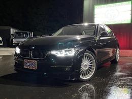 BMWアルピナ D3 リムジン ビターボ 後期 本州仕入 ワンオーナー サンルーフ