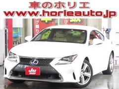 レクサス RC の中古車 300h バージョンL 埼玉県草加市 329.8万円