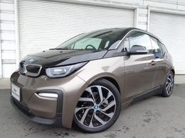 BMW i3 スイート レンジエクステンダー装備車 19AWブラウン革120Ahデモカー認定中古車