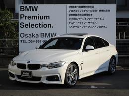 BMW 4シリーズグランクーペ 440i Mスポーツ 弊社下取1オーナ-黒革サンルーフLEDナビACC