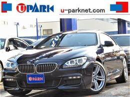 BMW 6シリーズグランクーペ 640i Mスポーツパッケージ 茶革 SR インテリS NewiDriveナビ LED