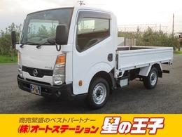 日産 アトラス 3.0DT シングルスーパーロー 4WD (1.4t) シングルタイヤ