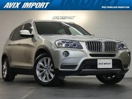 BMW X3 xドライブ28i ハイラインパッケージ 4WD 黒革 Sヒーター 純正ナビ 電動Rゲート 禁煙