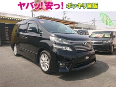 トヨタ ヴェルファイア の中古車 2.4 Z 三重県伊勢市 43.8万円