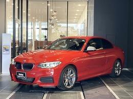 BMW 2シリーズクーペ M235i リアセンサ-黒革クルコン18インチ弊社下取