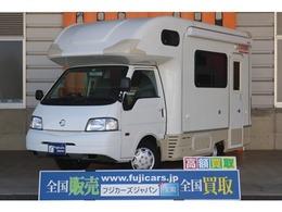 日産 バネットトラック 東和モータース カービィ FFヒーター サイドオーニング 40L冷蔵庫