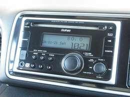 ライフに付いているギャザズCD/USBコンポ(WX-104CU)はCDプレーヤー・AM/FMチューナー付です。お好みの音楽を聞きながらのドライブは楽しさ倍増ですね!