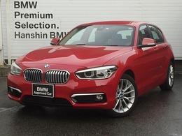 BMW 1シリーズ 118i ファッショニスタ オイスターレザーACCシートヒーター1オナ