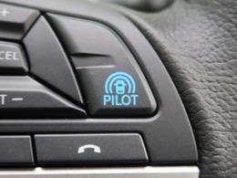 【プロパイロット】技術のNISSANが誇る同一車線運転システムです!!ご家族とのドライブがもっと快適になりますね♪