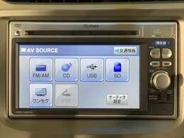 ナビゲーション機能は勿論、多彩なメディアと好きな音楽を良い音で快適ドライブ。USB接続ジャックを装備しています。充電しながらスマートフォンの音楽も再生可能に。