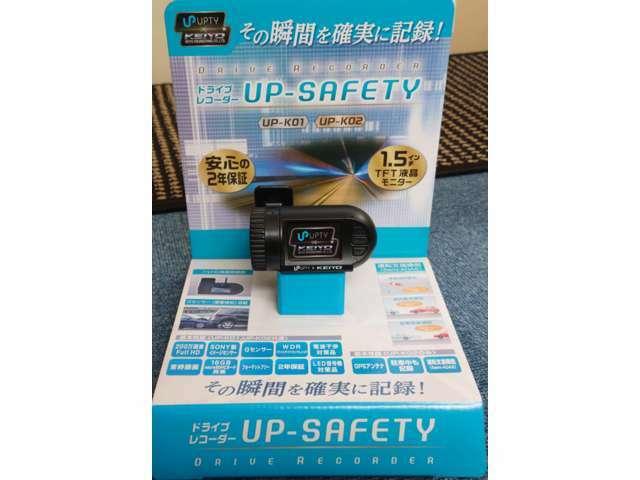 Bプラン画像:日本製ドライブレコーダー。200万画素フルHD。