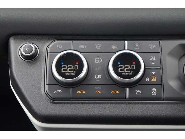 デュアルゾーンフルオートエアコンを装備。広い車内をいつも快適な状態に保ってくれます。