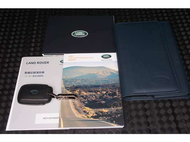 新車時保証書、メンテナンスガイド、スペアキー等も完備