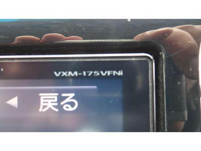 ナビ品番 VXM-175VFNi