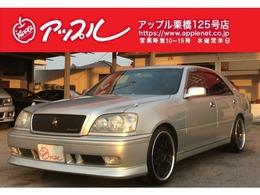 トヨタ クラウンアスリート 2.5 VX 300台限定車 ヤマハチューニング
